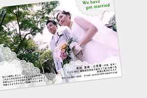 結婚報告はがきのイメージ